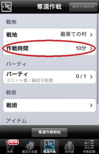 ss_tutorial_i (29)
