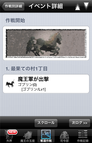 ss_tutorial_i (62)