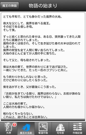 ss_tutorial_i (11)