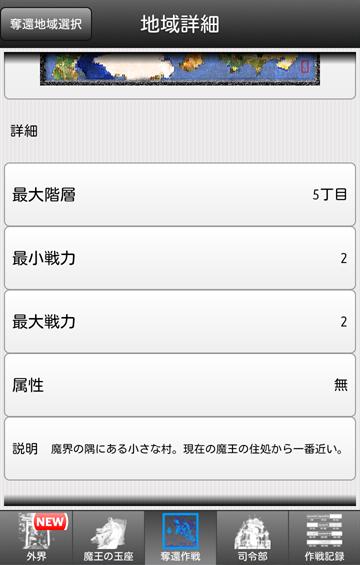ss_tutorial_i (22)