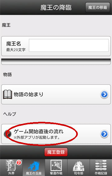 ss_tutorial_i (3)