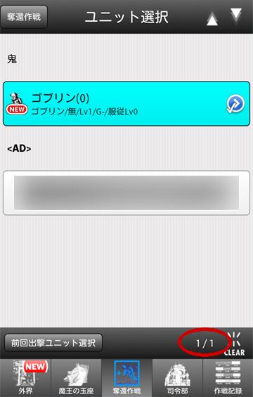 ss_tutorial_i (38)