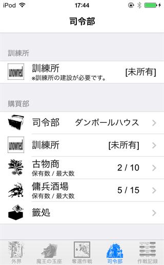 iOS7SC3